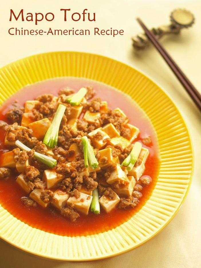 Mapo tofu recipe aka homemade chinese hamburger helper mapo tofu recipe a delicious weeknight meal dairy free gluten free forumfinder Image collections