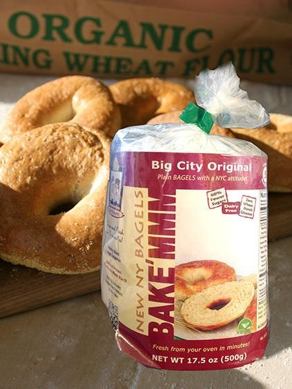 Bake'mmm Bagels - a purely dairy-free line of kosher, organic, bake-at-home bagels from the Bageladies.