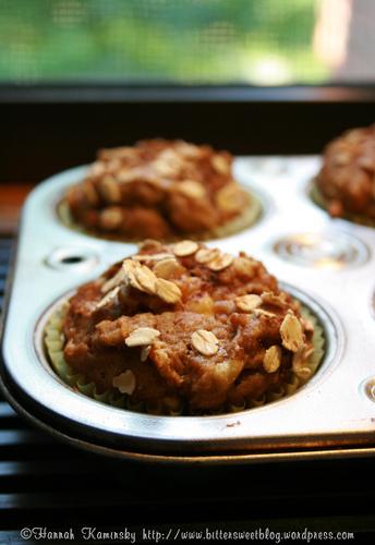 Banana Pumpkin Spice Muffins