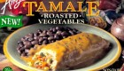 Amy's Tamale w/ Roasted Vegetables Whole Meal