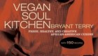 "Vegan Soul Kitchen – ""A creative, vibrant, and inspiring cookbook"""