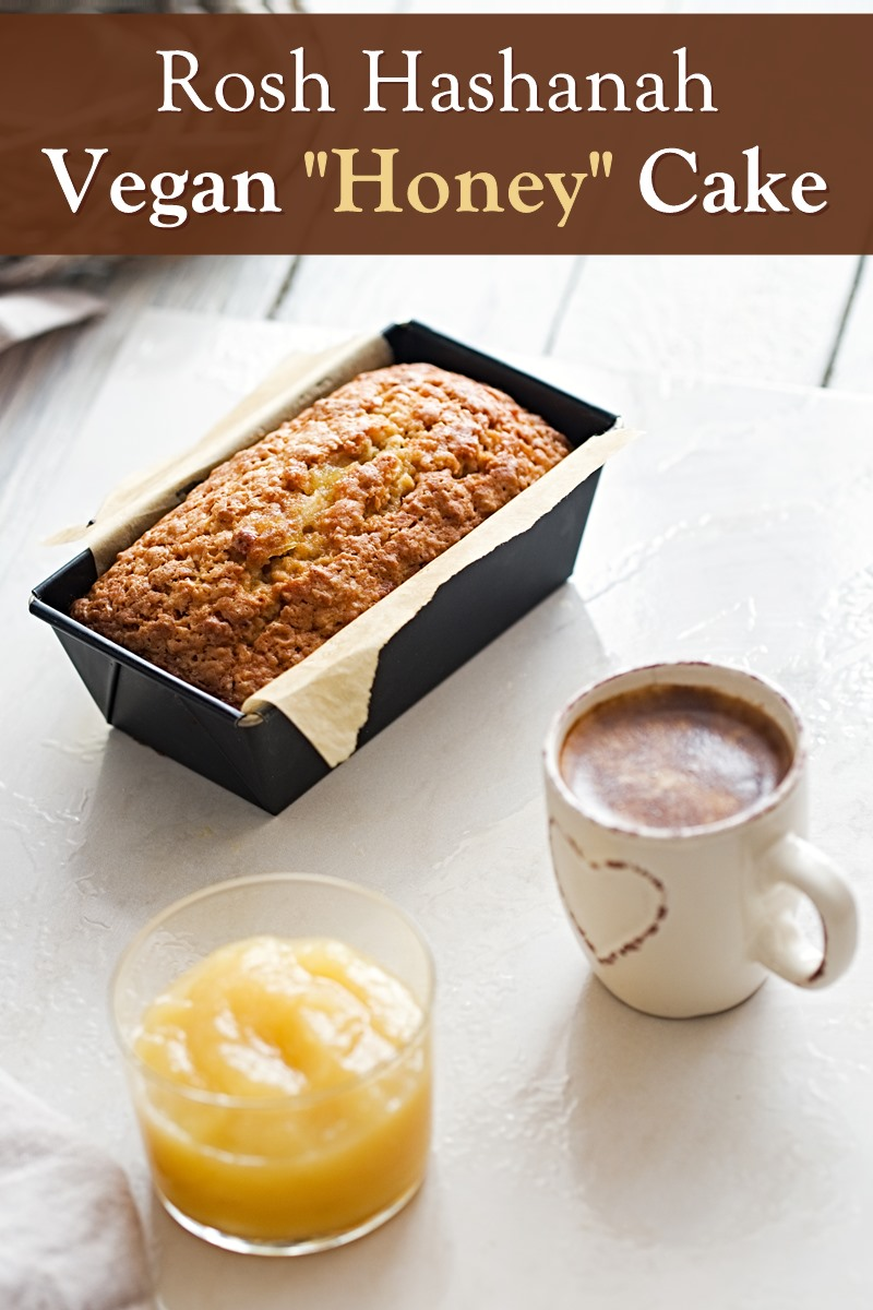 "Vegan Rosh Hashanah Cake with Sweet Notes of ""Honey"" and Apple - dairy-free, egg-free, nut-free, soy-free, honey-free recipe"
