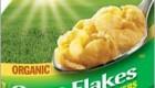 Erewhon Organic Corn Flakes