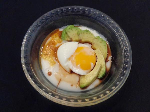 Savory Breakfast Power Bowl