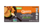 Vegan Veggie Burgers Guide (Brands and Recipes) Pictured: Quorn