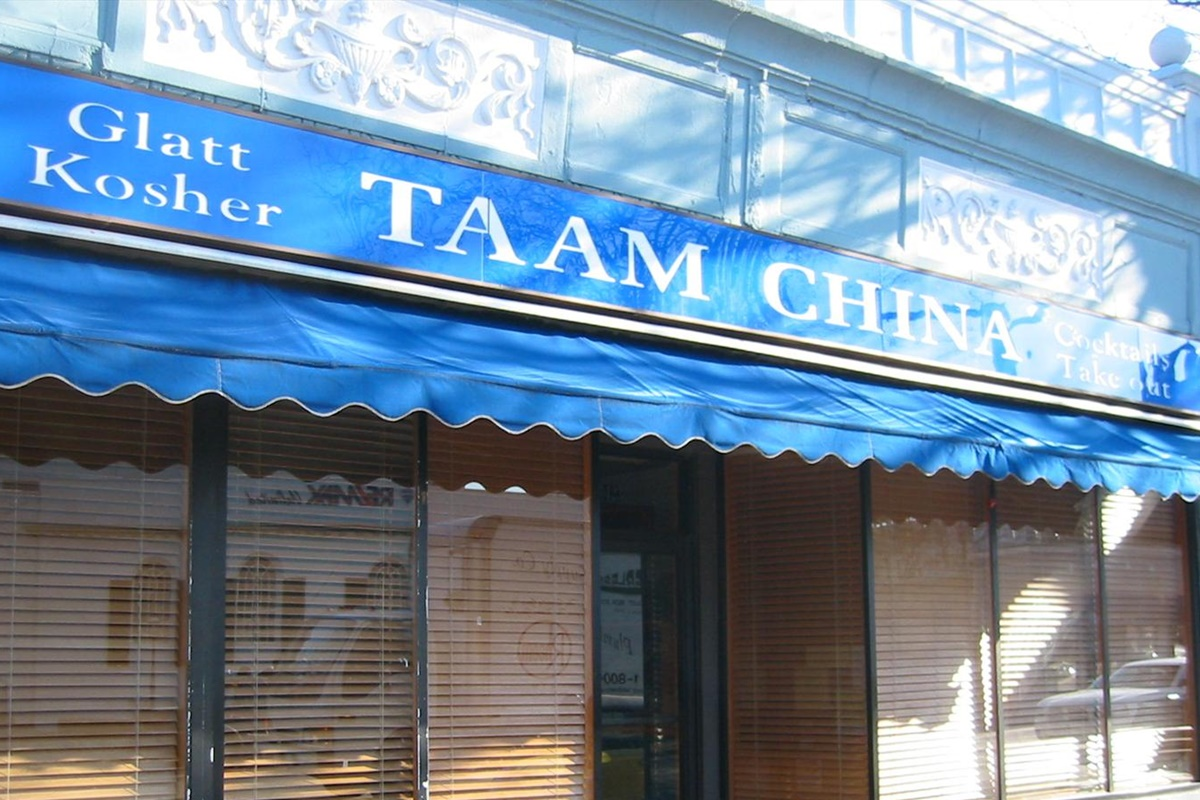 Taam China in Brookline, MA is the only Kosher Chinese game in town (dairy-free)