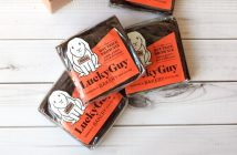 Lucky Guy Bakery Vegan Brownies (Review) - Gluten-free too! And made without dairy, eggs, nuts, and soy. Gift-worthy.