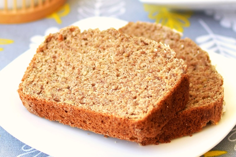 Rosh Hashana Vegan Honey Cake